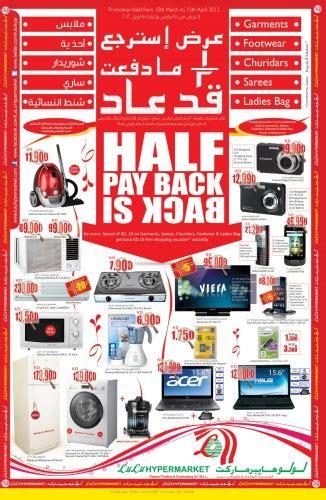 Planetlulu Sale Is Back by Lulu Hypermarket Promotion Maze