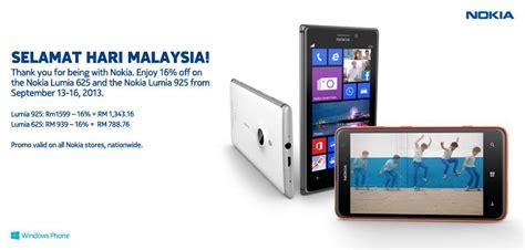 Kumpulan Hp Microsoft Lumia spesifikasi dan harga nokia lumia 520 terbaru 2014 spesifikasi lengkap dan harga hp nokia