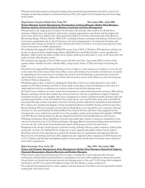 Arun khatri managerment