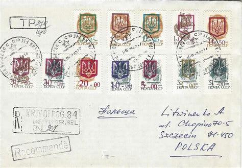 lettere ucraine lettre d ukraine