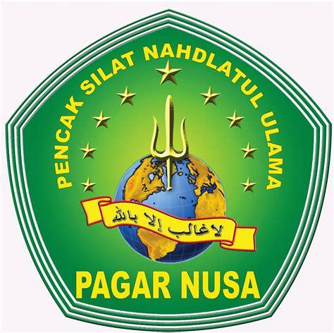 Seragam Silat Pagar Nusa logo pencak silat pagar nusa images