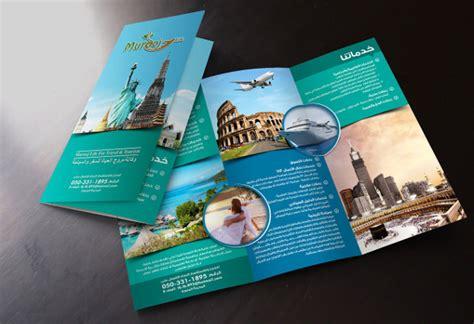 Design A Leaflet To Encourage Tourist To Visit Egypt | 48 travel brochure templates free sle exle