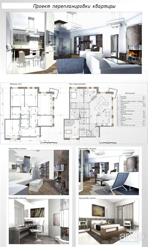 layout sketchup presentation 37 best sketchup layout images on pinterest layouts