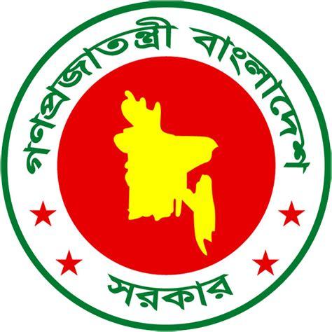 buro bangladesh logo office of the pouroshova circular 2017 study n career