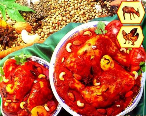 bumbu gulai kari daging babas meat curry powder harga