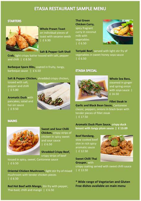 menu design exles in asp net free restaurant menu sle