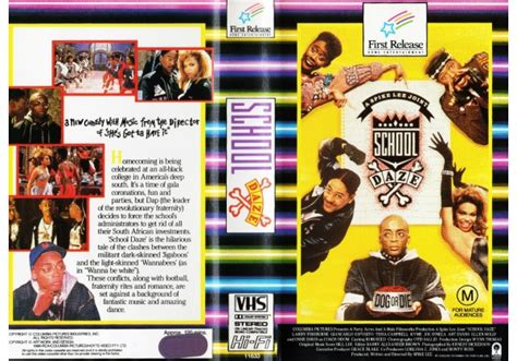 school daze the realites of being a 1st year books school daze 1988 on release home entertainment