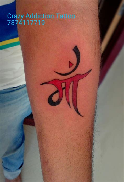 tattoo designs of maa maa tattoos designs