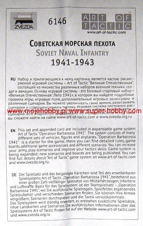 Zvezda 6146 1 72 Soviet Naval Infantry soviet naval infantry of tactic model do sklejania