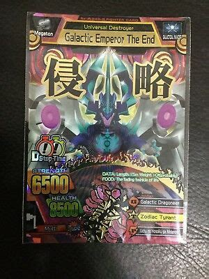 strong animal kaiser maximum version  ultra rare card galactic emperor   ebay