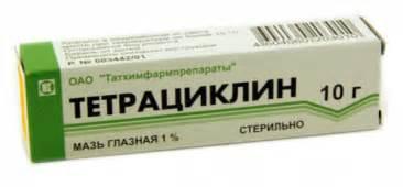 антибиотик амоксиклав суспензия для детей инструкция