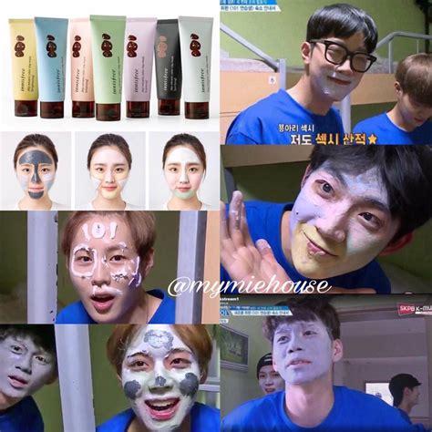 Masker Innisfree Produce 101 wanna one k 253 h盻 p 苟盻渡g 苟蘯 i di盻 cho m蘯キt n蘯 m 224 u c盻ァa