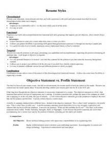 General Resume Objective Examples Berathen Com