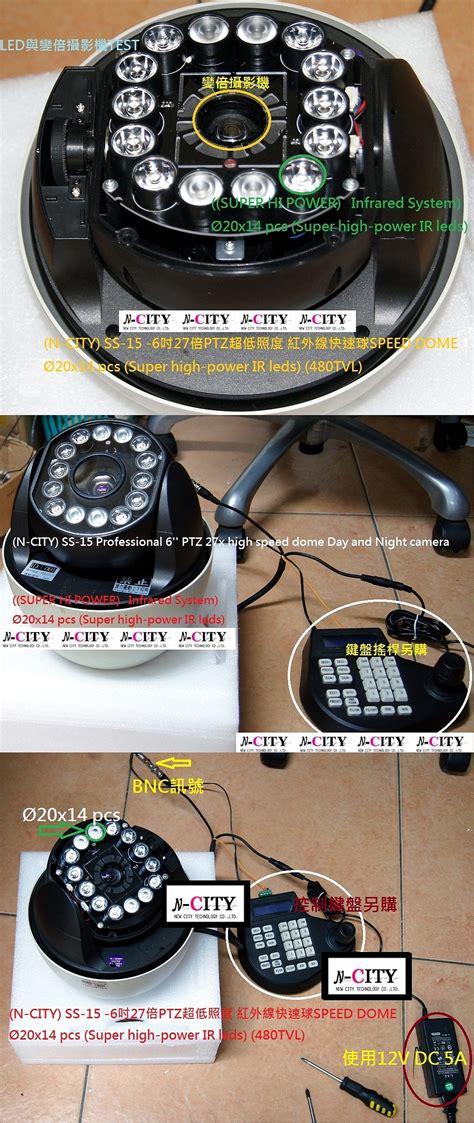 test velox telecom net speed test 2 3 2 para android teste copel