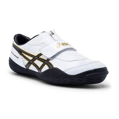 asics throwing shoes asics cyber throw unisex throwing shoes white