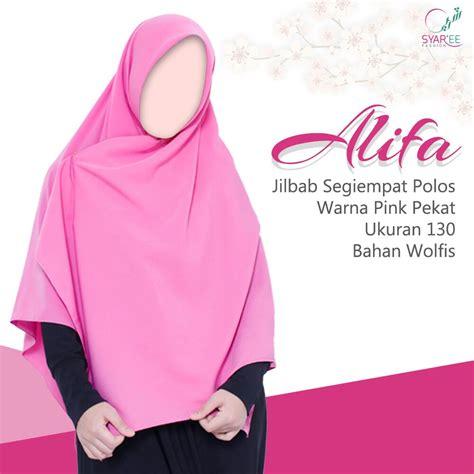 galeri hijab murah