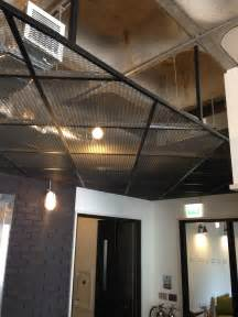 Ceiling Sheet Design Suspended Mesh Ceiling Lighting Ceiling