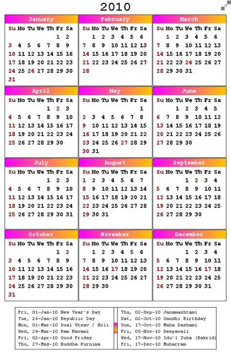 Calendar For 2010 Calendar 2010 Printable Calendar With List