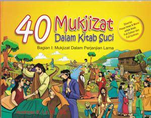 Buku Terbaru Buku Yuk Nabung Saham Selamat Datang Investor buku anak