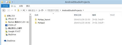 android studio delete project android studioで立ち上げたプロジェクトを削除する方法について open file or projectとcドライブのandroidstudioproject エコテキブログ