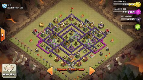 layout for town hall 8 level 8 town hall hybrid base www imgkid com the image