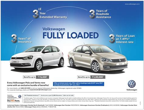 car ads 2017 volkswagen full page ad advert gallery