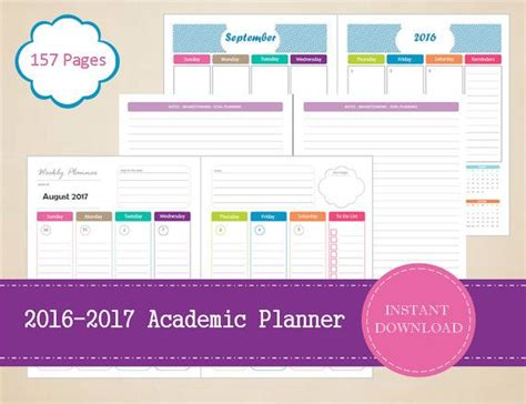 Free Printable Student Planner 2017