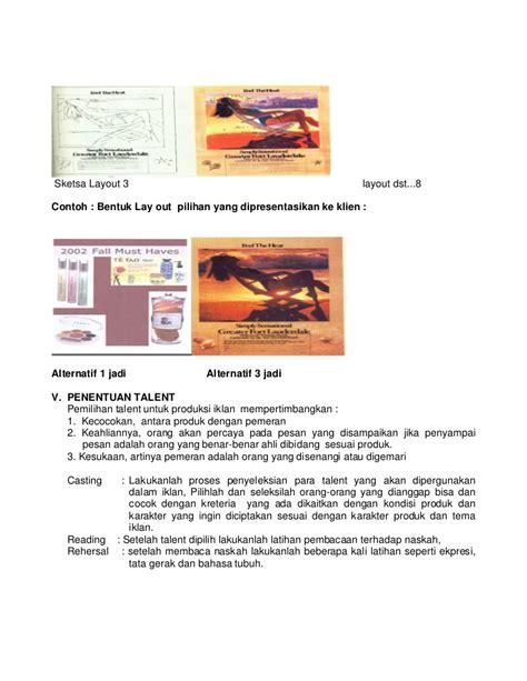 layout iklan cetak panduan produksi iklan media cetak bsi 2011