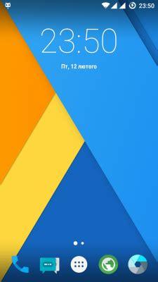 Asus Zenfone Go 5 Custom 1 cyanogenmod 12 1 for asus zenfone go asus zenfone