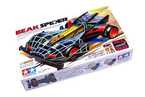 Tamiya Model Mini 4wd Racing Car 1 32 Maxbreaker Black Special tamiya model mini 4wd racing car 1 32 beak spider scale hobby 19408 aa025 ebay