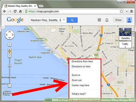 Maps Search For Address How To Find The Gps Coordinates Of An Address Using Maps