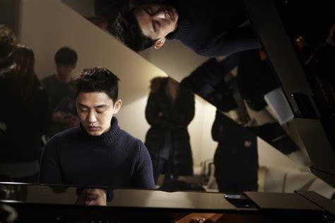 yoo ah in secret affair yoo ah in practices role as genius pianist in secret love