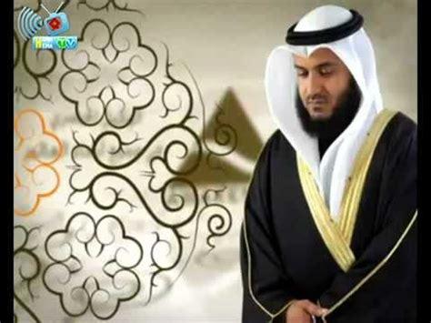 beautiful complete surah maryam by ahmed al omrany surah maryam with urdu translation avi funnydog tv