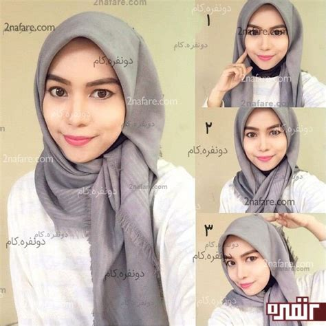 4 video tutorial jilbab segi empat مدل های جدید بستن روسری و شال دونفره