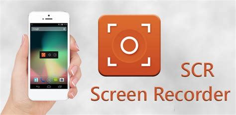 screen record pro apk how to record android screen using scr pro apk screen recorder