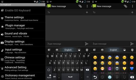emoji plugin for android keyboard 7 free emoji app for android to send silly smiles