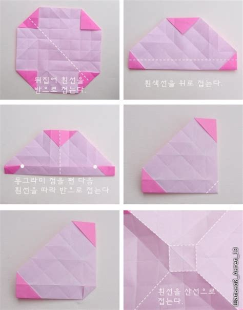 Pretty Origami - how to diy pretty origami icreativeideas