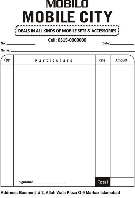 mobile bill template cab bill driverlayer search engine