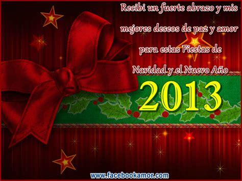 imagenes hermosas de navidad tarjetas con mensajes de navidad 2013 imagenes bonitas