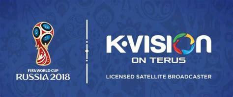 Harga Paket All Channel K Vision paket promo k vision bulan november 2018 pulsapedia
