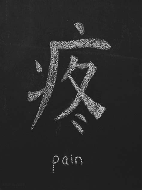 imagenes de sad song tumblr song lyrics quotes www pixshark com images