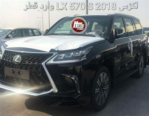 2018 lexus lx 570 s arrives to the middle east clublexus