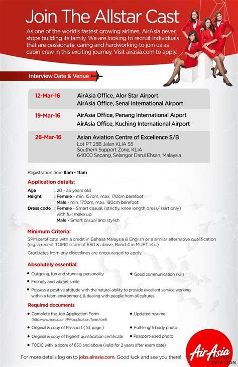airasia malaysia career airasia cabin crew walk in interview malaysia march