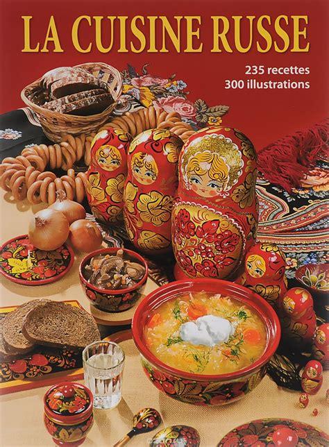 livre cuisine russe книга 171 la cuisine russe 187 купить на ozon ru книгу с