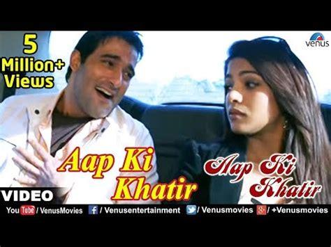 priyanka chopra all english song free download download hindi movies phir hera pheri yokodwi