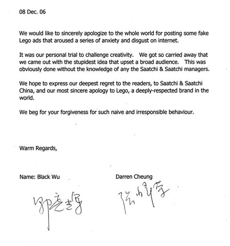 Apology Letter To After Being Fired Saatchi China Team Fired Apologise To Ad World Caign Brief Australia