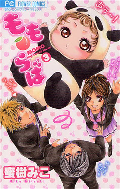 Mitsuki Momo Lover 1 3 Tamat momo lover le de mangashojo98