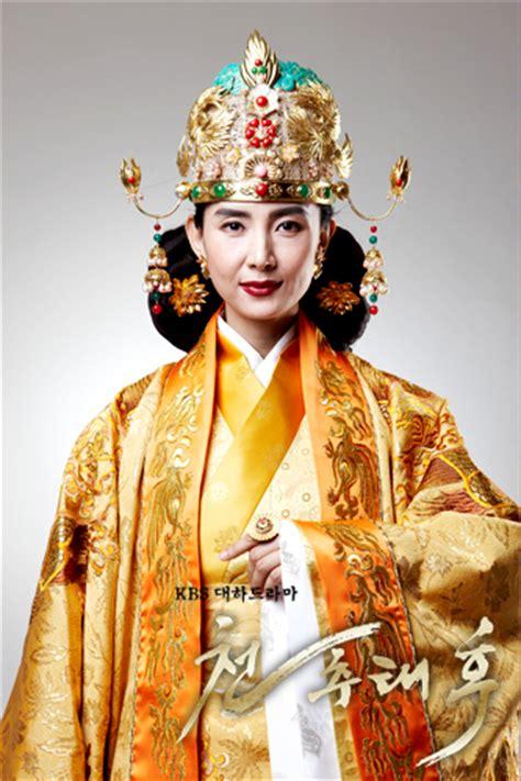 drama   iron empress empress cheon chu page   dramas movies soompi forums