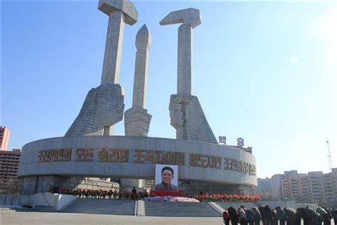korian si鑒e social corea nord corea nord dopo 35 anni torna a