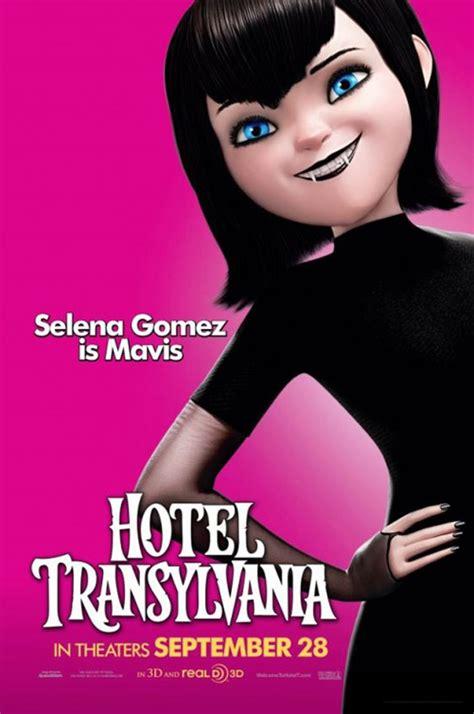 hotel transylvania 2012 poster 3 trailer addict